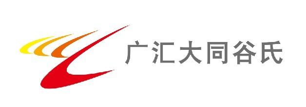大同市谷氏车城汽车连锁销售有限公司在大同人才网(大同招聘网)的标志