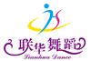 大同联华国际舞蹈学校在大同人才网(大同招聘网)的标志