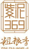 大同市紫泥餐饮有限公司鼓楼分公司的企业标志