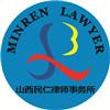 山西民仁律师事务所的企业标志