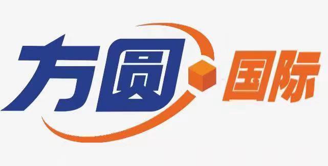 华宇方圆(大同)国际物流有限公司在大同人才网(大同招聘网)的标志