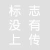 大同市左云县理想广告文化传媒有限责任公司的企业标志
