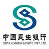 中国民生银行大同分行信用卡中心在大同人才网(大同招聘网)的标志