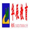 大同市华辰教育中心在大同人才网(大同招聘网)的标志