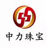 大同市天尚仁房地产开发有限公司的企业标志