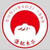 山西孙记包子餐饮有限责任公司在大同人才网(大同招聘网)的标志