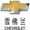 山西必高融通汽车销售服务有限公司在大同人才网(大同招聘网)的标志