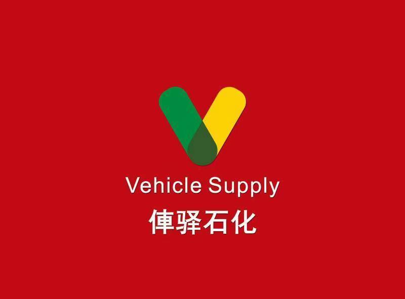 大同市京龙石化有限责任公司加油站在大同人才网(大同招聘网)的标志