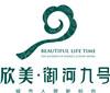 山西中惠宜家智慧物业服务有限公司的企业标志