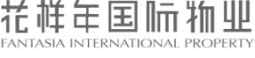 深圳市花样年国际物业服务有限公司大同分公司在大同人才网(大同招聘网)的标志