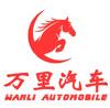 陕汽大同专用汽车有限公司的企业标志