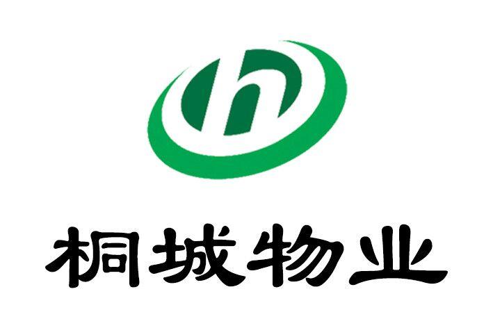 大同市桐城物业管理有限责任公司的企业标志