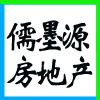 大同市儒墨源房地产经纪有限公司的企业标志