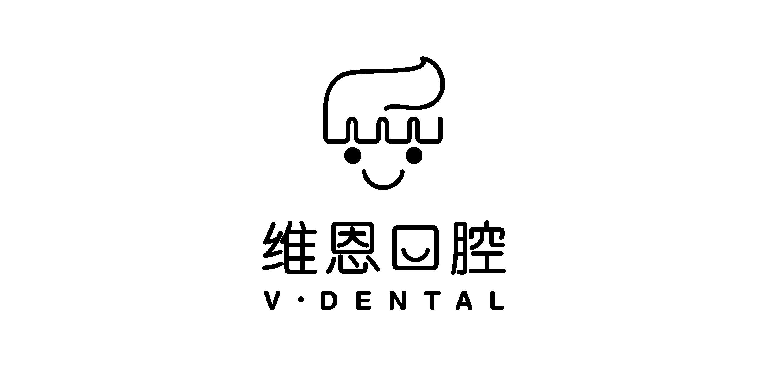 大同市中科唯实矿山科技有限公司的企业标志