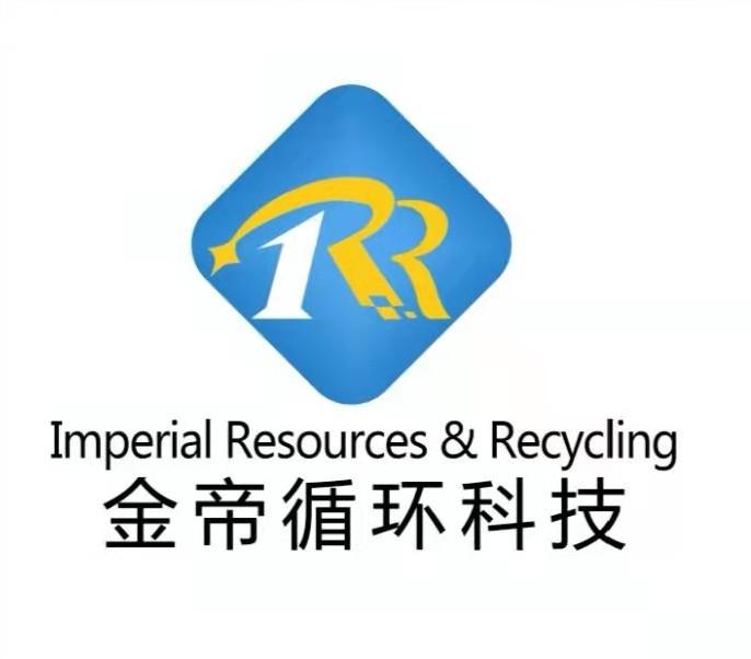 大同市同华矿机制造有限责任公司的企业标志
