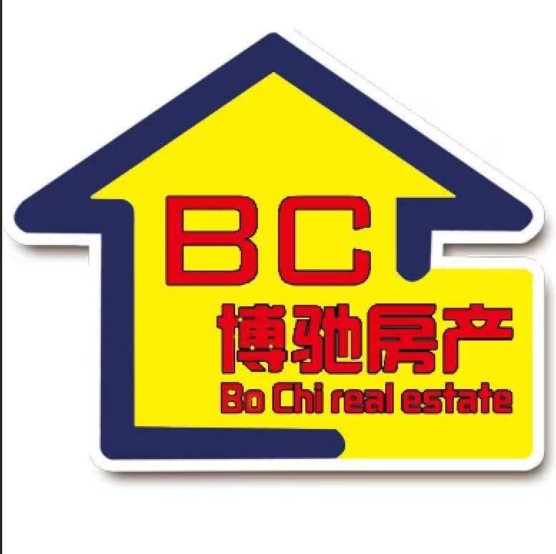 大同市云岗区博驰房产经纪有限公司的企业标志